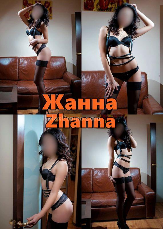 Kharkiv Agencies : Desire – pic 5