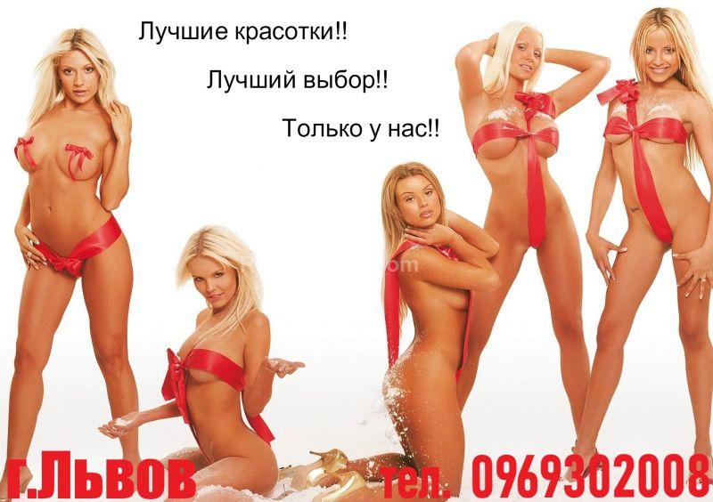 Prostitutes Lviv : Vip ledi