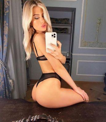 Проститутки Киева : Эмма – фото 1