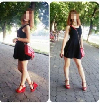 Проститутки Львова : Саша