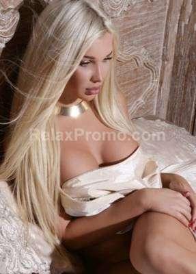 Проститутки Днепра : Кариша
